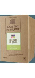 BAG-IN-BOX - WEINSCHLAUCH - CHATEAU DU BREUIL - ANJOU BLANC - LES PETITES ROCHETTES 2014