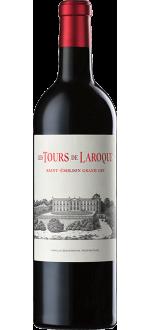 LES TOURS DE LAROQUE 2016 - ZWEITWEIN CHATEAU LAROQUE