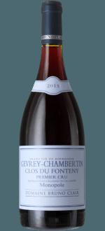 GEVREY CHAMBERTIN 1er CRU CLOS FONTENY 2017 - DOMAINE BRUNO CLAIR