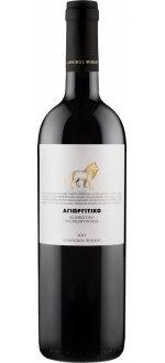 LION AGIORGITIKO 2018 - GIANNIKOS WINERY