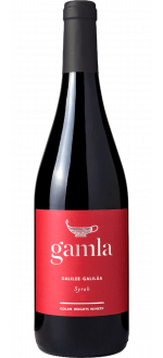 SYRAH 2018 - GAMLA GOLAN HEIGHTS WINERY