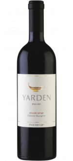 CABERNET SAUVIGNON 2017 - YARDEN GOLAN HEIGHTS WINERY