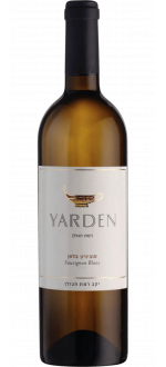 SAUVIGNON BLANC 2019 - YARDEN GOLAN HEIGHTS WINERY