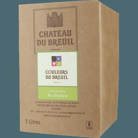 BAG-IN-BOX - WEINSCHLAUCH 5L - ANJOU BLANC - LES PETITES ROCHETTES 2020 - CHATEAU DU BREUIL