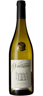 SAUVIGNON 2019 - CHATEAU DE VALLAGON